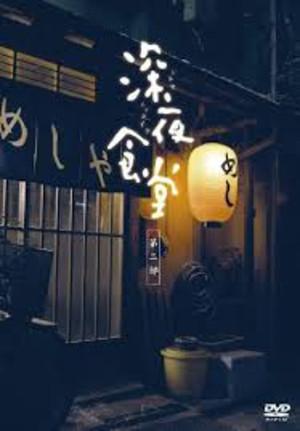 Sinyasyokudou