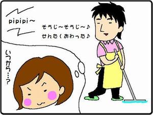 Kaji_work_2