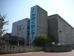 Kyoto_kagakusenter