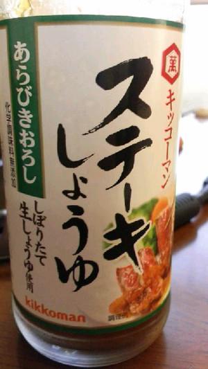 Suteaki_syou